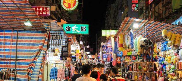بازار هنگ کنگ