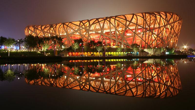 استادیوم ملی پکن