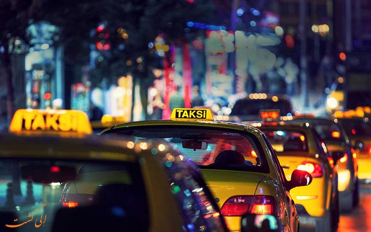 تاکسی فرودگاه آتاتورک
