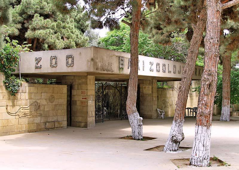 باغ وحش در باکو