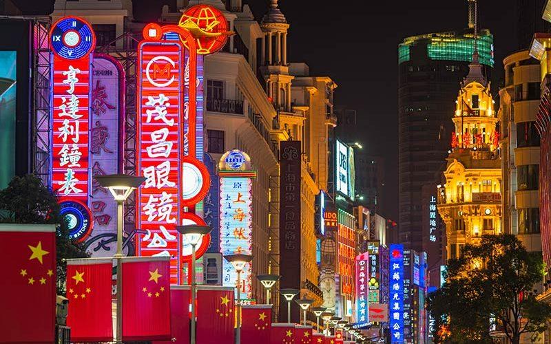 چین در شب