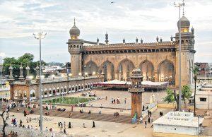 مسجد مکه در حیدرآباد