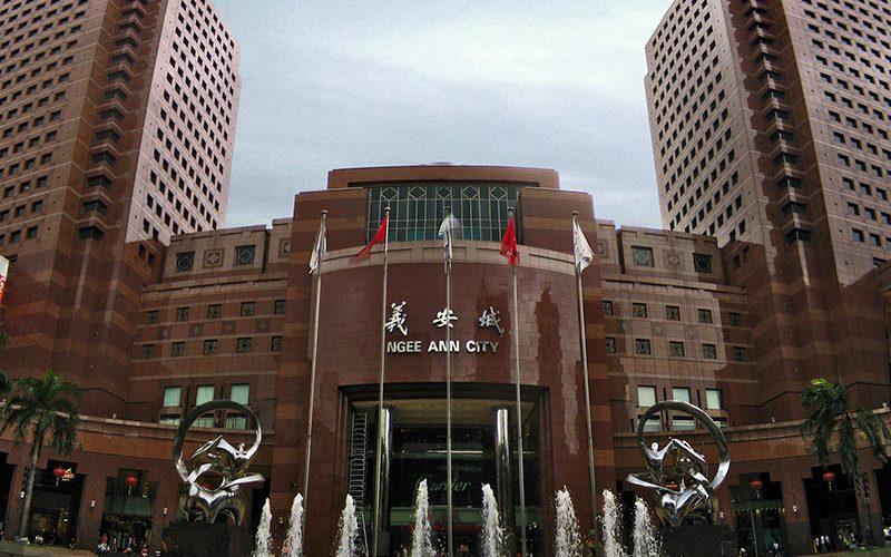مرکز خرید Ngee Ann Cityمرکز خرید Ngee Ann City