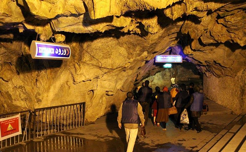 ورودی غار