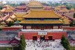 در شهر ممنوعه پکن چه چیزی ممنوع بوده است؟