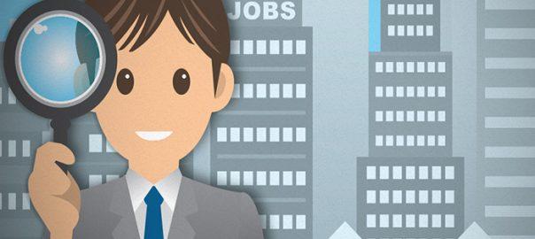 جستجوی شغل رویایی