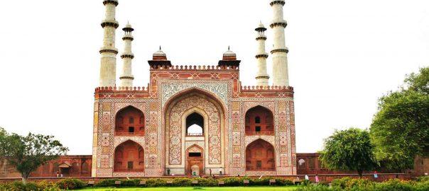 مقبره اکبر کبیر