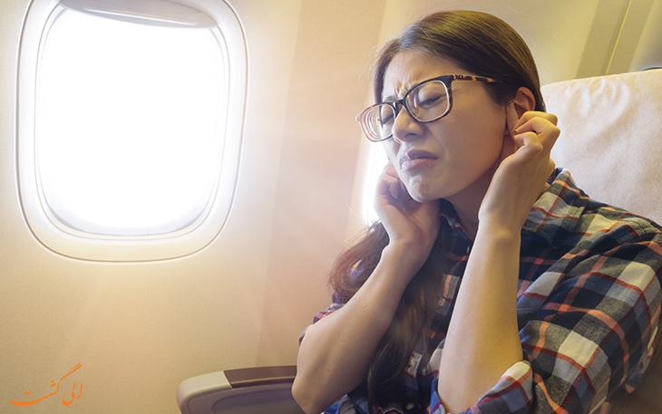 صدای لرزش هواپیما