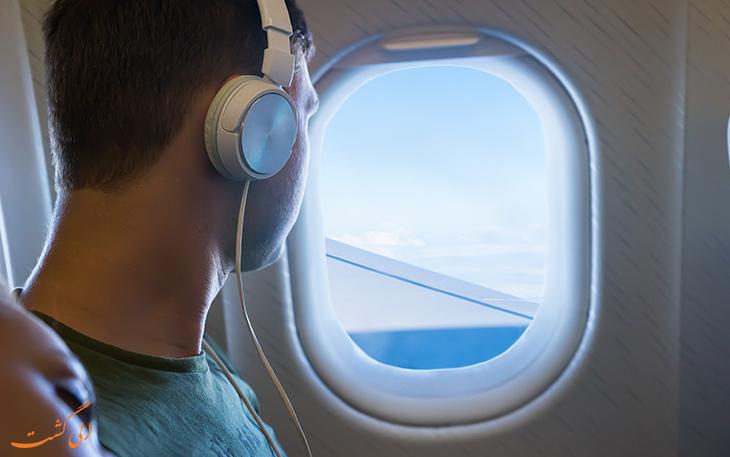 صداهای عجیب هواپیما