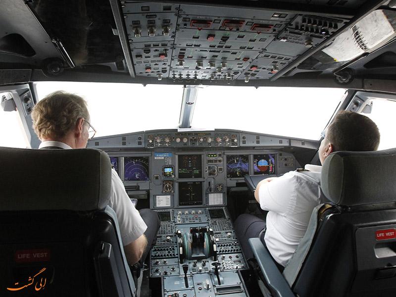 استراحت کنتذل شده خلبان ها