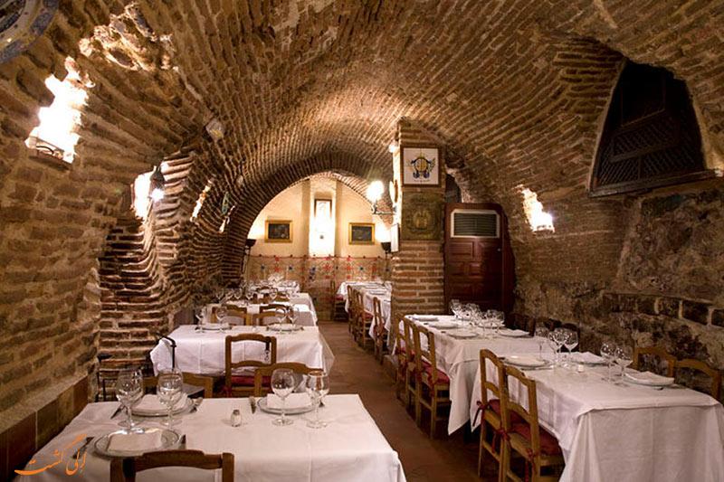 داخل قدیمی ترین رستوران جهان