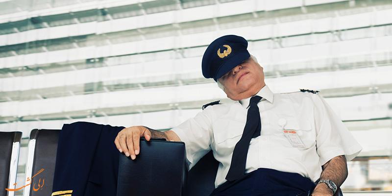 خلبان ها در پرواز