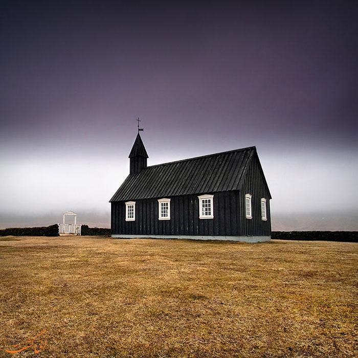 خانه ای دور افتاده در ایسلند