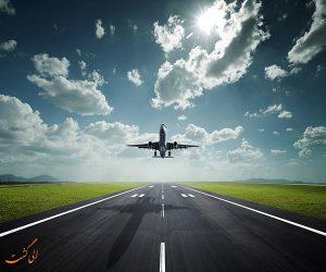 فرود اتوماتیک هواپیما
