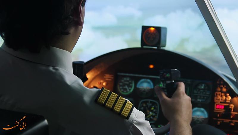 خلبان اتوماتیک