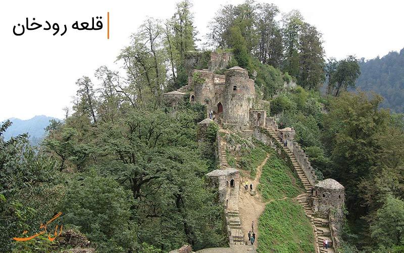 نمایی از طبیعت قلعه رودخان