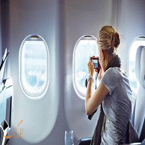 اشیا ممنوعه در هواپیما