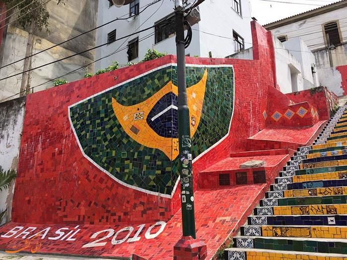 پله های سلرون سائوپائولو
