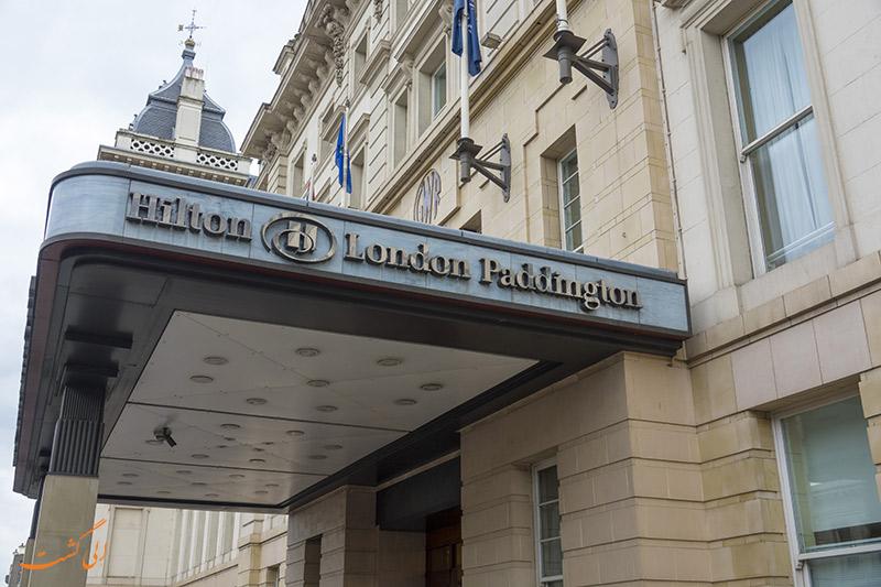 هتل های هیلتون