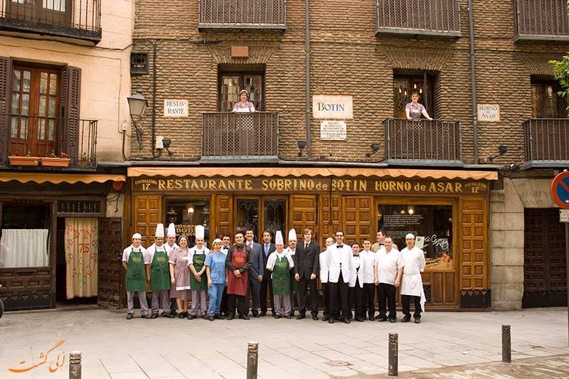 سرآشپزان قدیمی ترین رستوران جهان