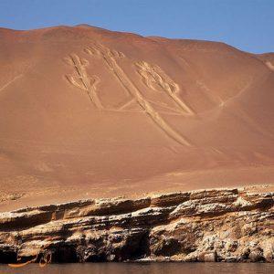 خطوط پاراکاس در پرو