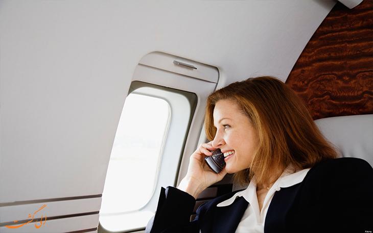 تلف همراه در پرواز
