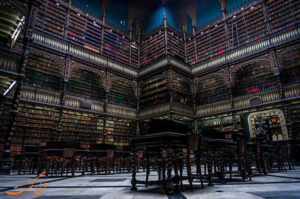 کتابخانه ی جمهوری چک