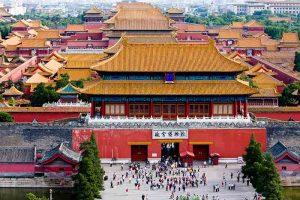 Forbidden City- www.eligasht.com