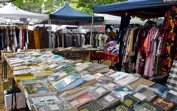 بازار گلب