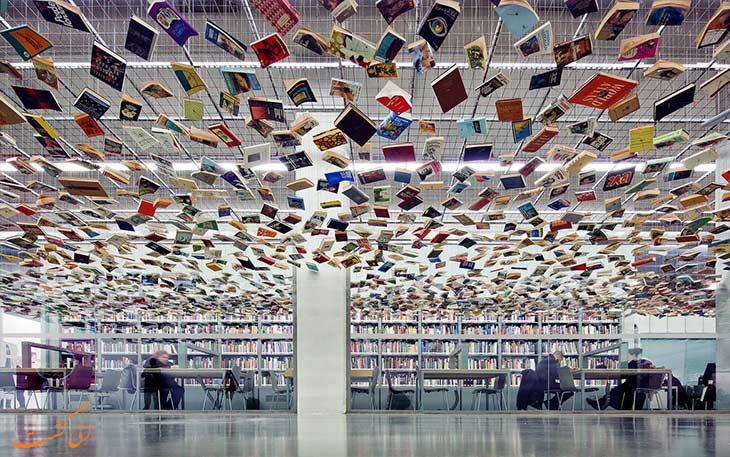 موزه مدرن استانبول