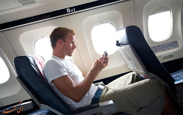 موبایل در حالت پرواز