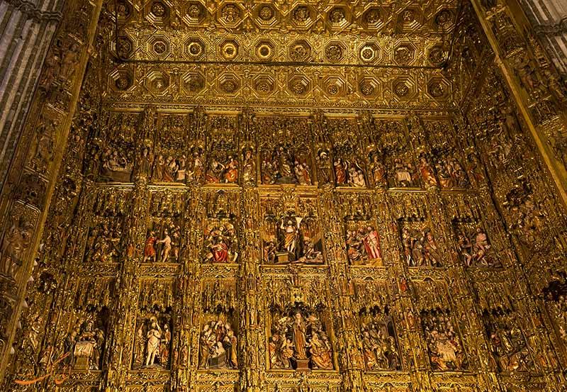 دیوار محراب کلیسای جامع سویل