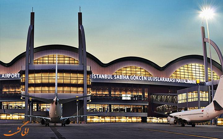 فرودگاه سابیها در شهر استانبول