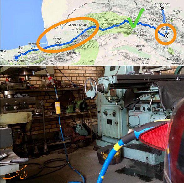 جایگاه شارژ خودروی برقی در ایران