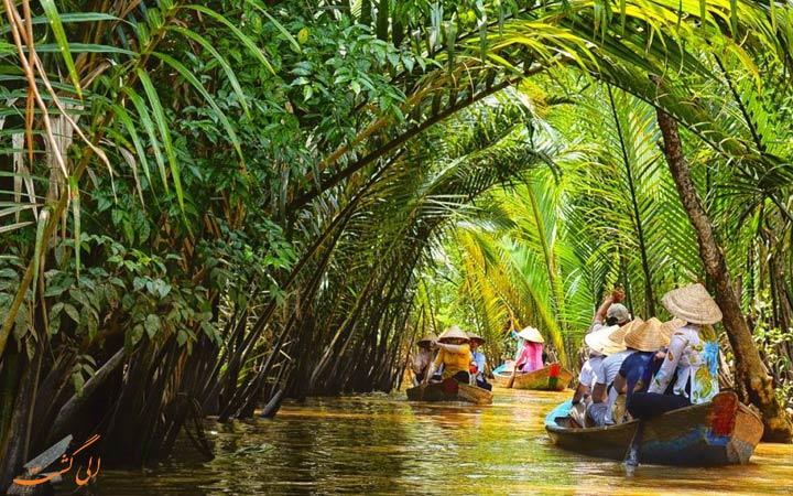 تفریح ویتنام