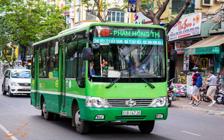 حمل و نقل ویتنام