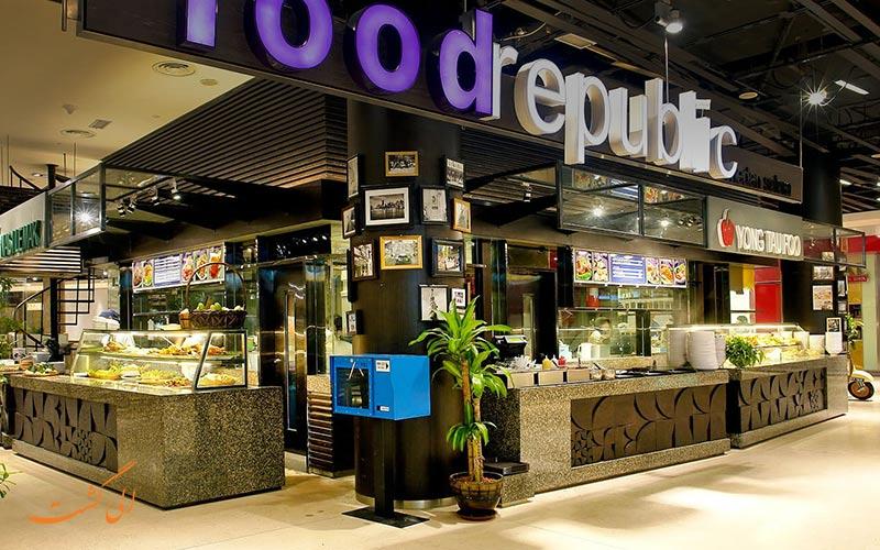 در مجموعه وسیع پاویلیون تعداد زیادی رستوران و کافه وجود دارد که در 4 بخش کافه ها، فست فودی ها، بستنی و شیرینی فروشی ها نیز تقسیم می شوند.