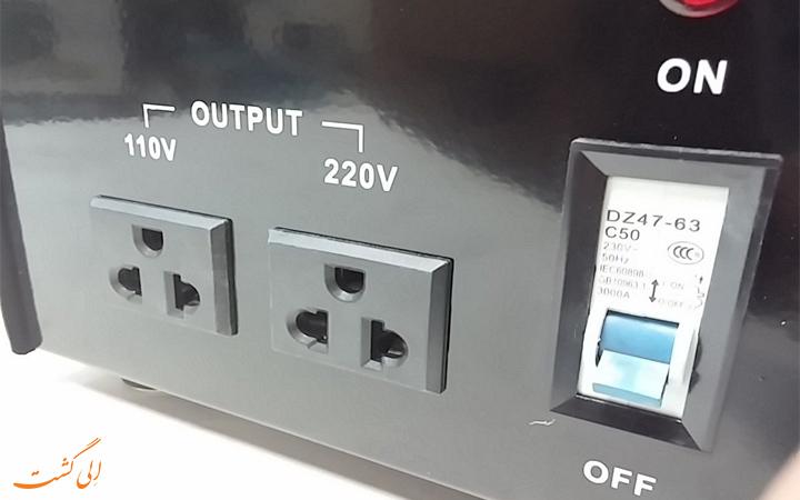 ولتاژ برق در کشورهای مختلف