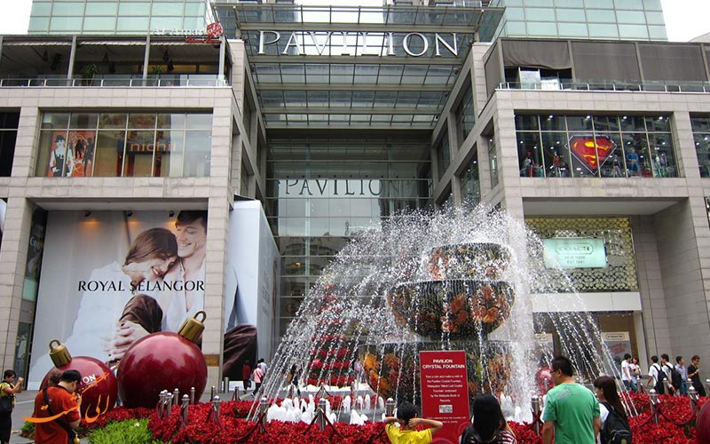 دسترسی به مرکز خرید پاویلیون در کوالالامپور