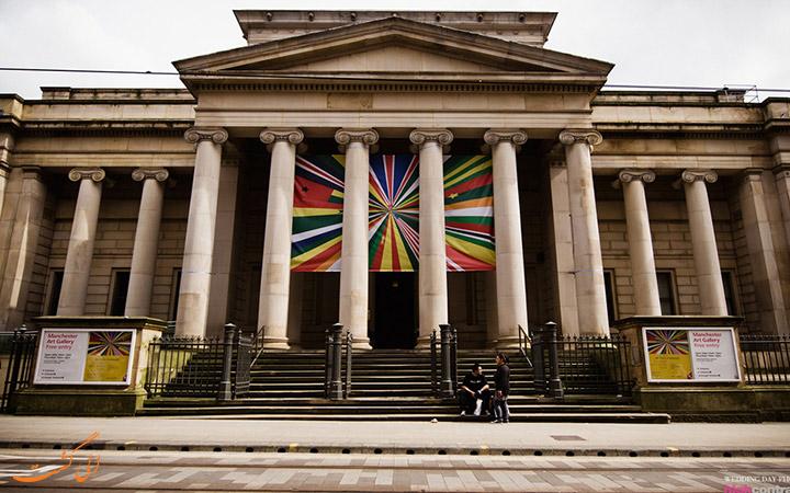 گالری هنری منچستر