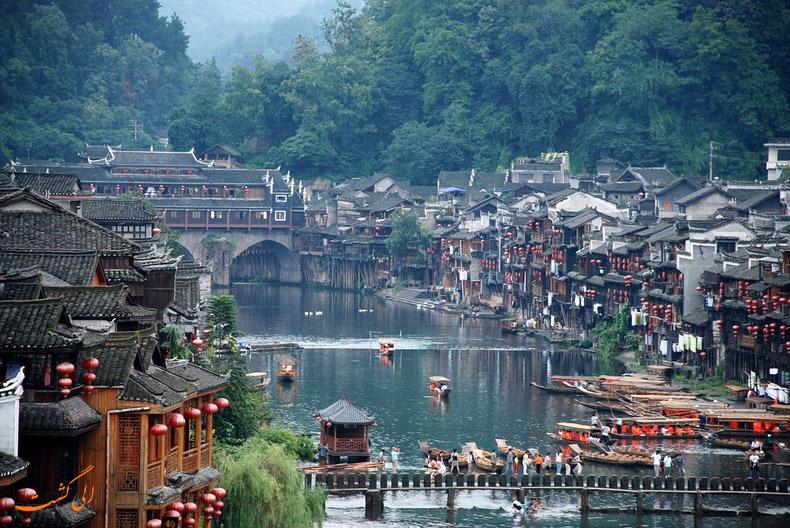 شهر فنگ هوانگ چین