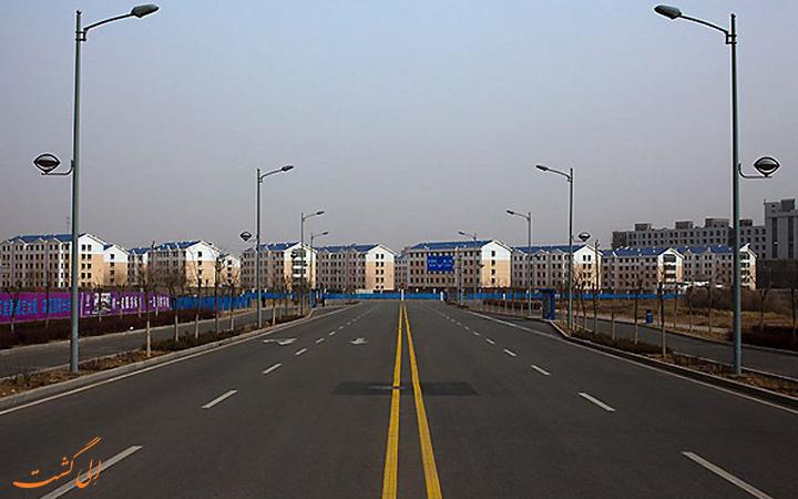 شهر ارواح مدرن چین