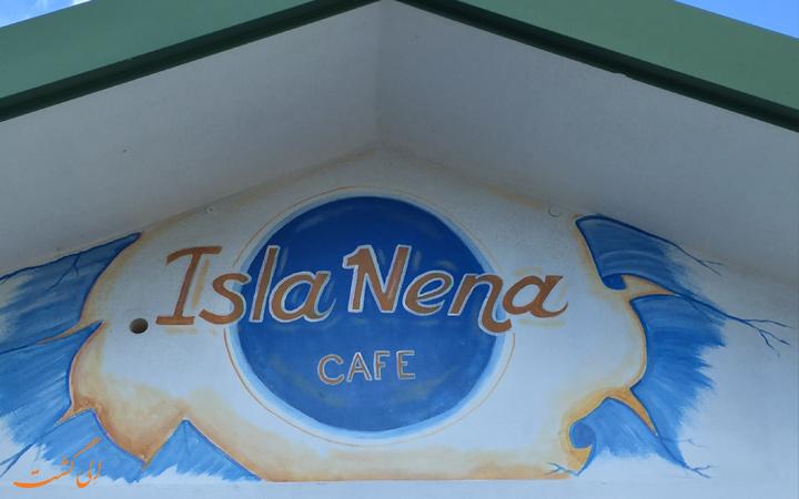کافه ایزلا