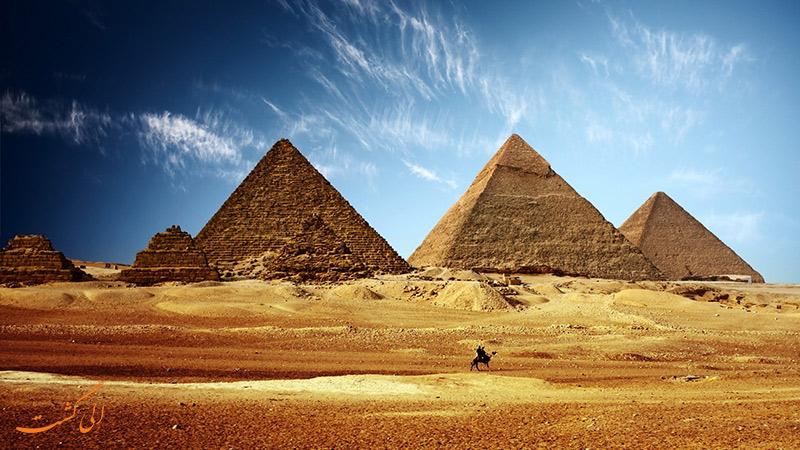 حقایق اهرام مصر