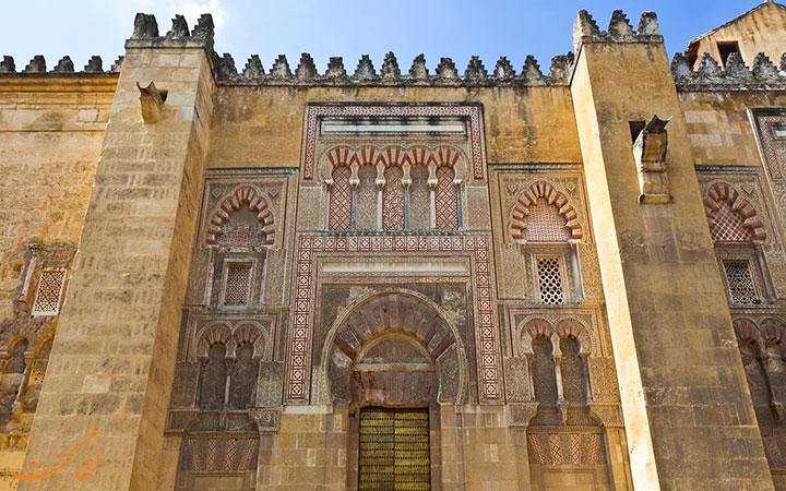 بناهای اسلامی