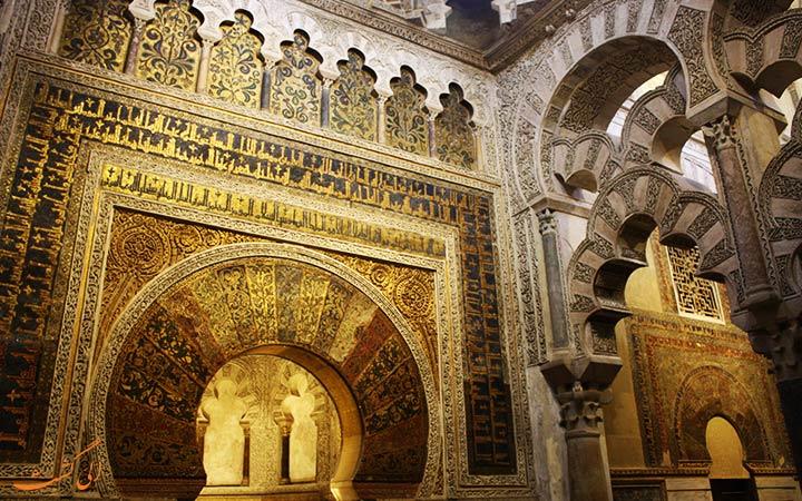 ساختمان های اسلامی