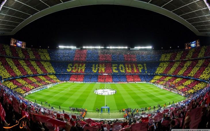 ترسناک ترین ورزشگاه های جهان