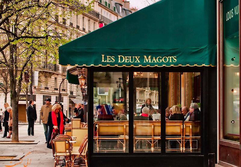 کافه Les Deux Magots