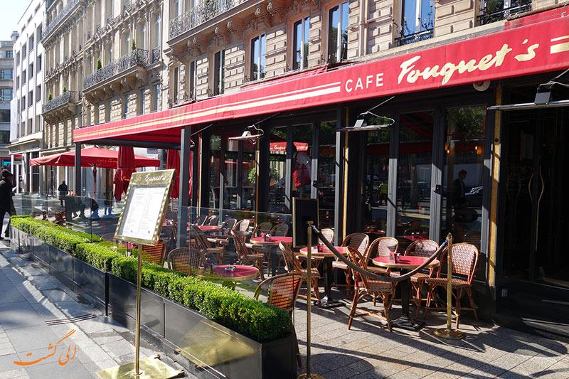 کافه Le Fouquet's
