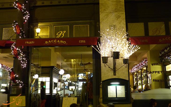 رستوران بیستروت